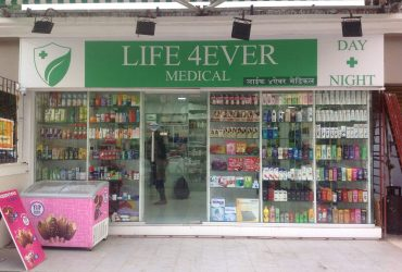 LIFE 4EVER MEDICAL