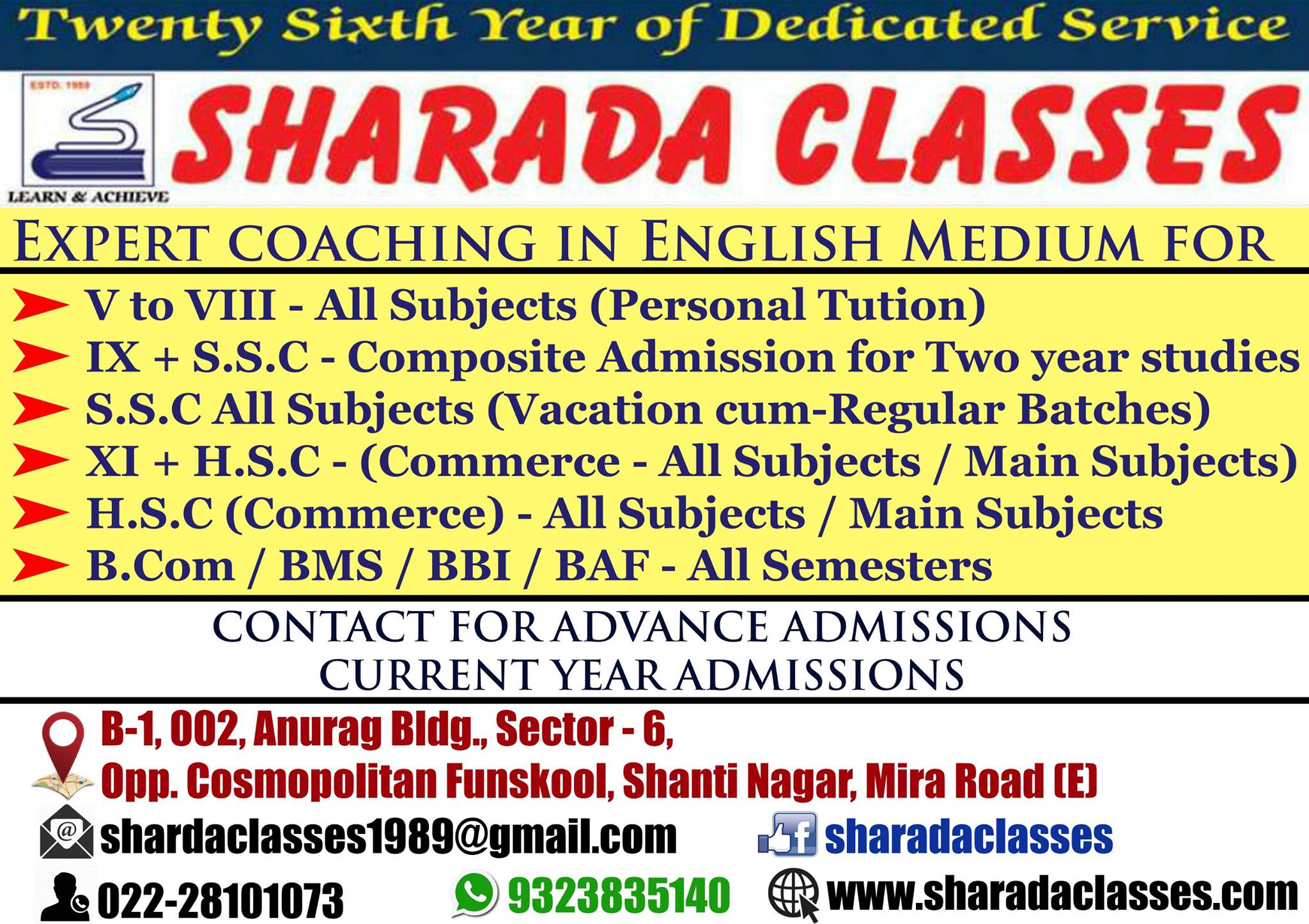 SHARADA CLASSES