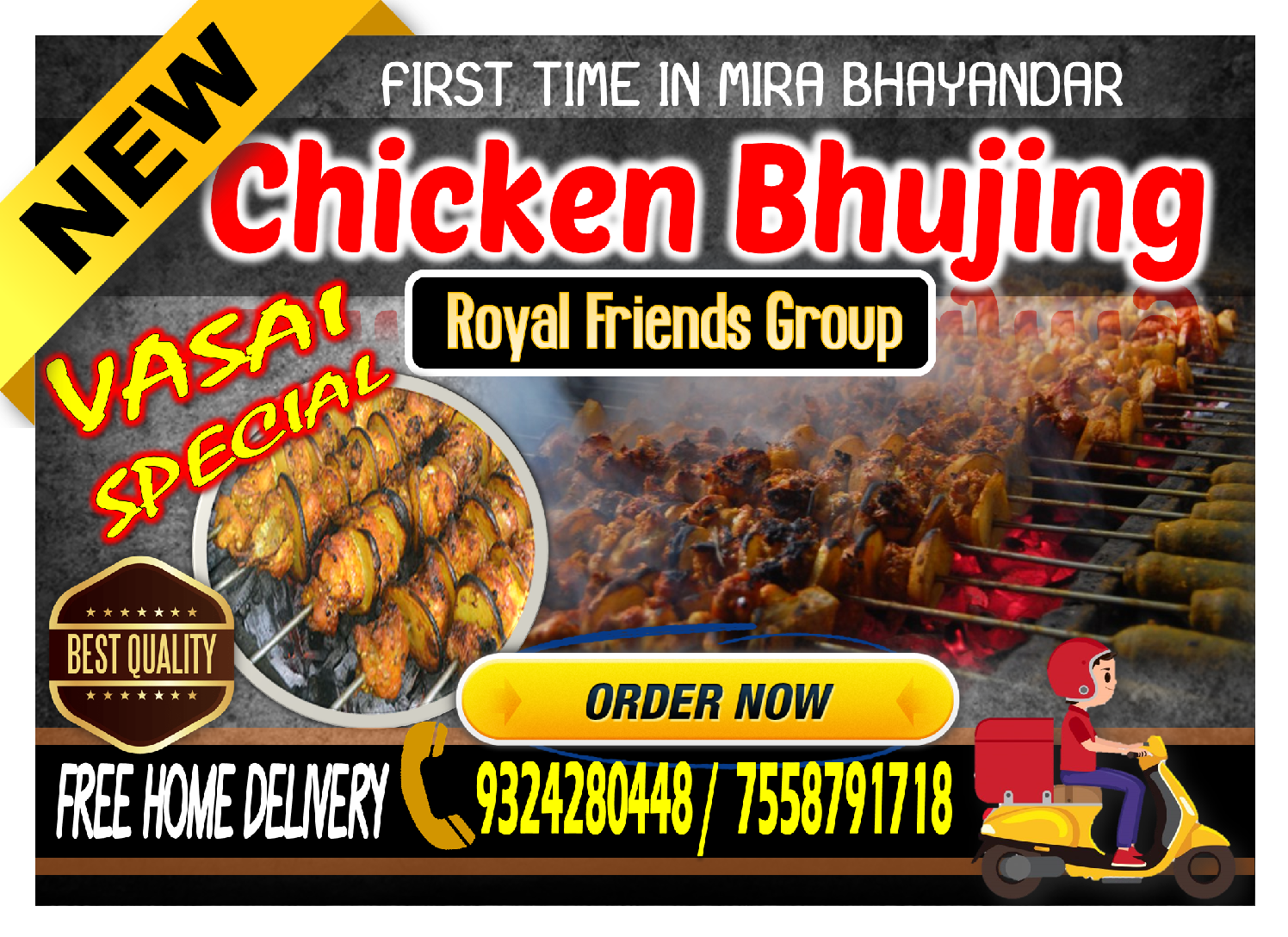 CHICKEN BHUJING – FREE HOME DELIVERY