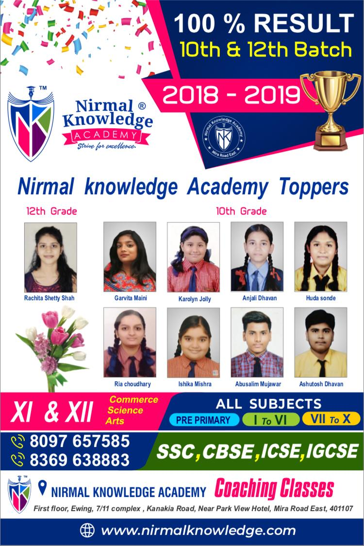 NIRMAL KNOWLEDGE ACADEMY COACHING CLASSES