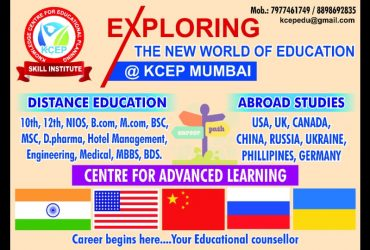 KNOWLEDGE CENTRE FOR EDUCATIONAL PLANNING, Mira Road