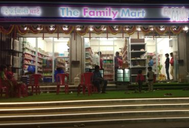 THE FAMILY MART