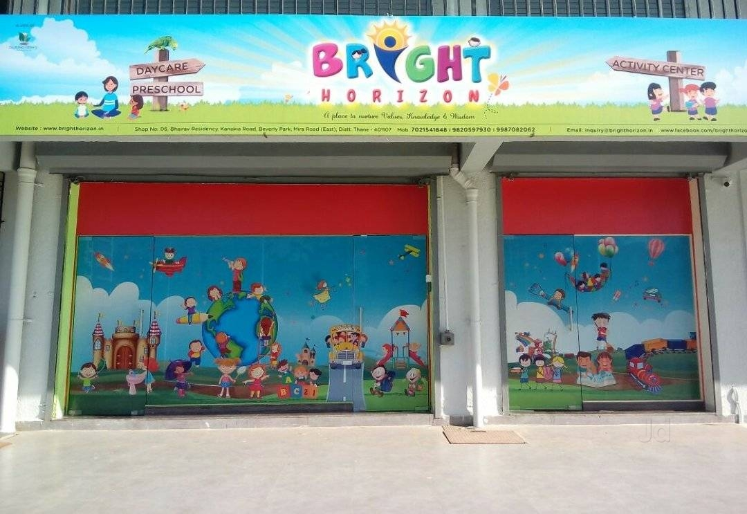 BRIGHT HORIZON PRE SCHOOL